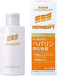 目を見張るヘパソフト 薬用 顔の乾燥改善 オールインワン (化粧水 乳液 美容液) ローション