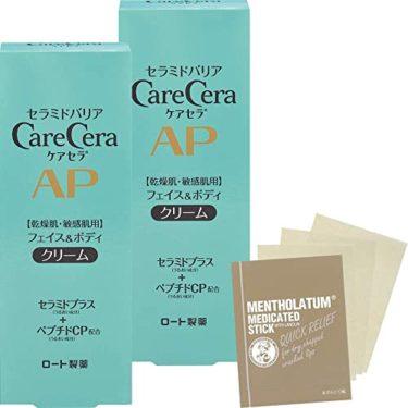 ケアセラ(CareCera) APフェイス&ボディクリーム 2個+おまけつき セットは、グーッド!