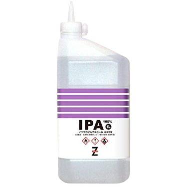 ガレージ・ゼロ IPA 純度99.9%以上 1L イソプロピルアルコール 2-プロパノール イソプロパノール GZ901緊急案内