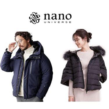 胸をキュンとさせる【最大70%OFF】ナノ・ユニバース 秋冬メンズ/レディスファッション